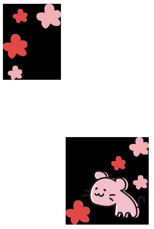 ピンクのねずみと梅(はがき縦)