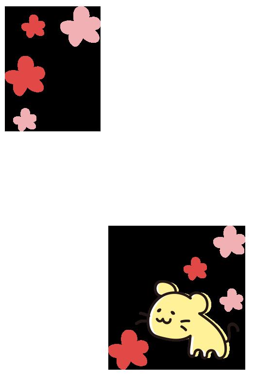 黄色いねずみと梅(はがき縦)