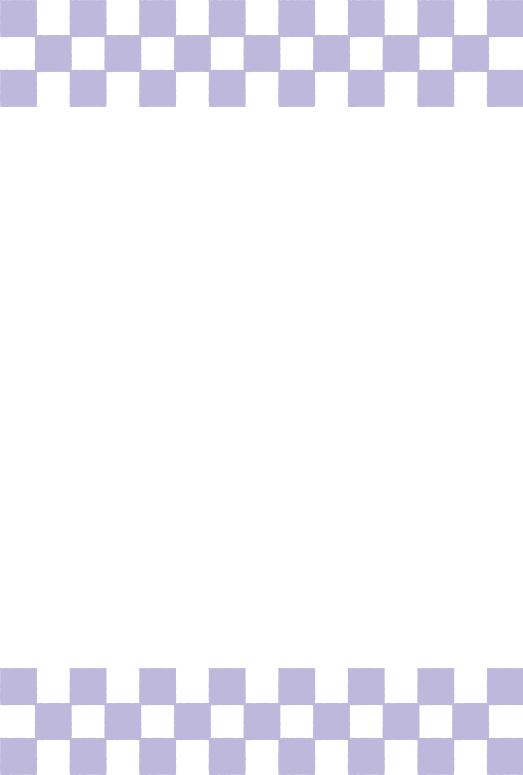 和柄紫(はがき縦)