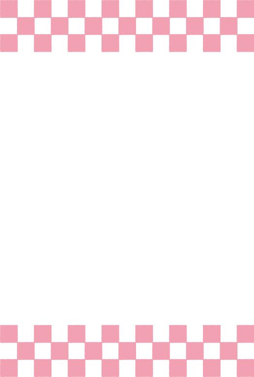 和柄ピンク(はがき縦)