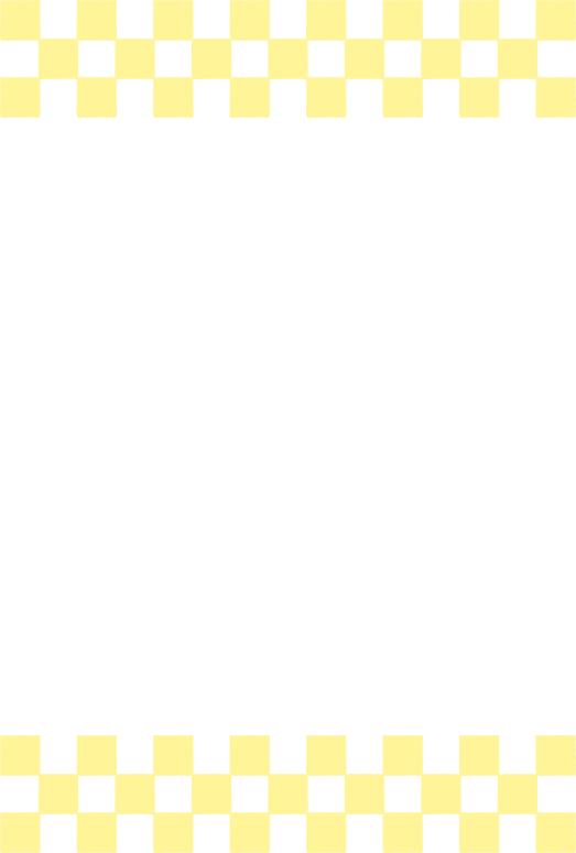 和柄黄色(はがき縦)