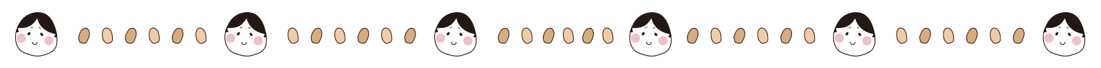 豆とおかめのライン