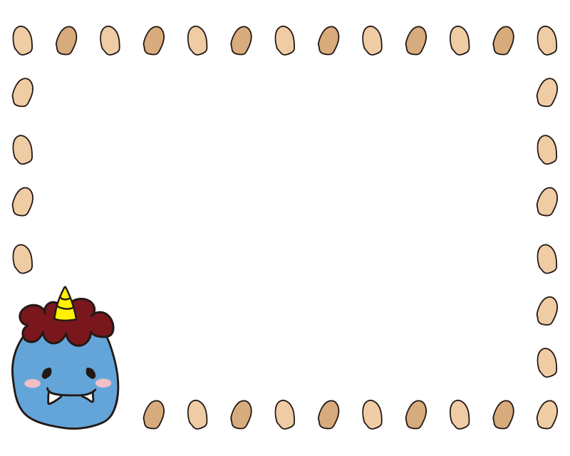 青鬼と豆の枠