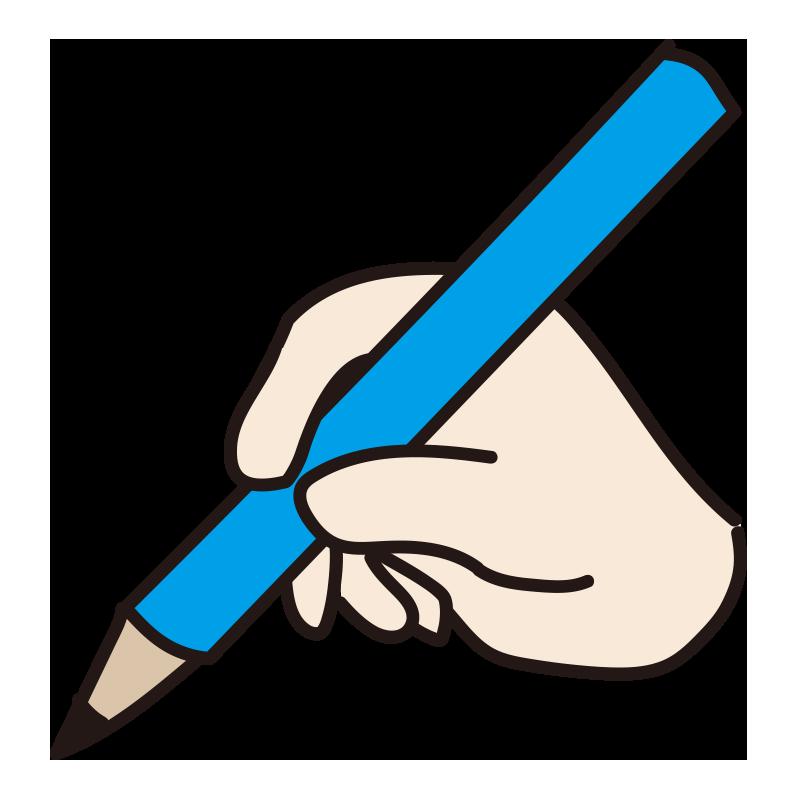 鉛筆の持ち方1