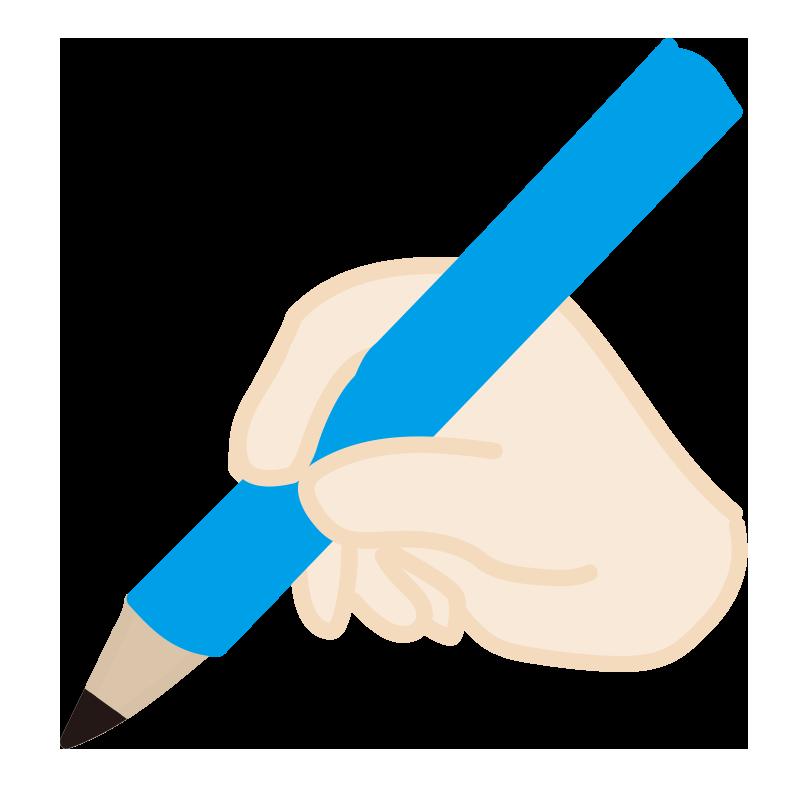 鉛筆の持ち方2