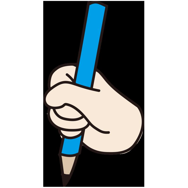 鉛筆の間違った持ち方1