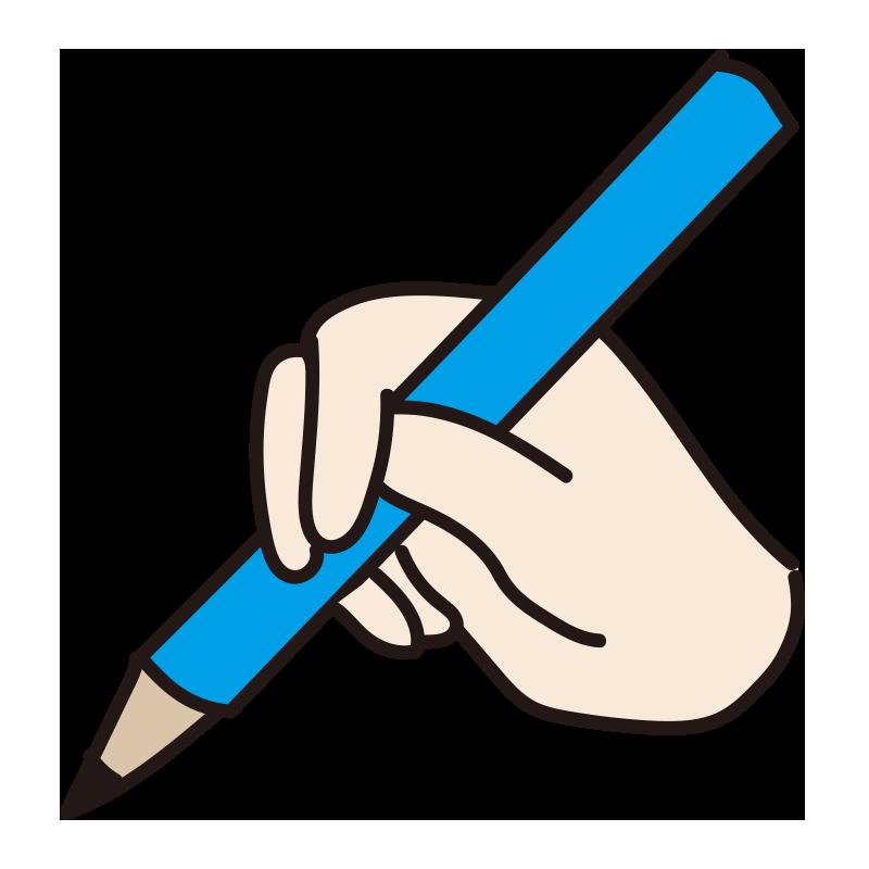 鉛筆の間違った持ち方3