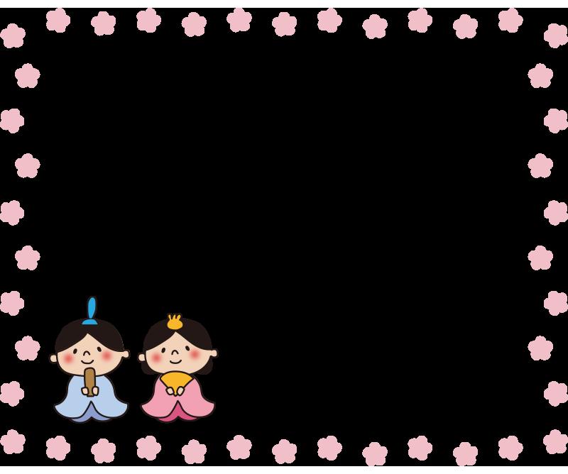 ひな人形と桃の花の枠2