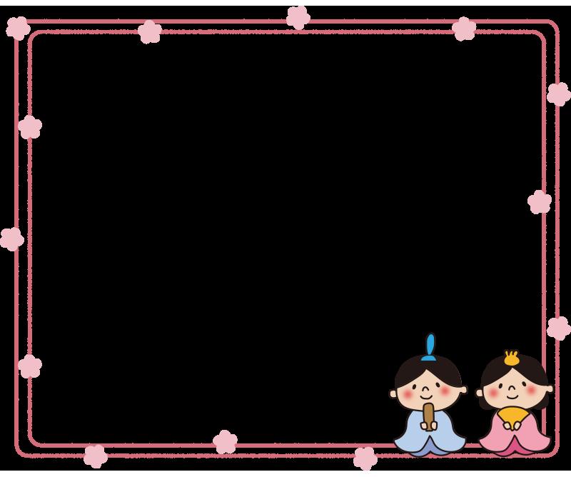 ひな人形と桃の花の枠3