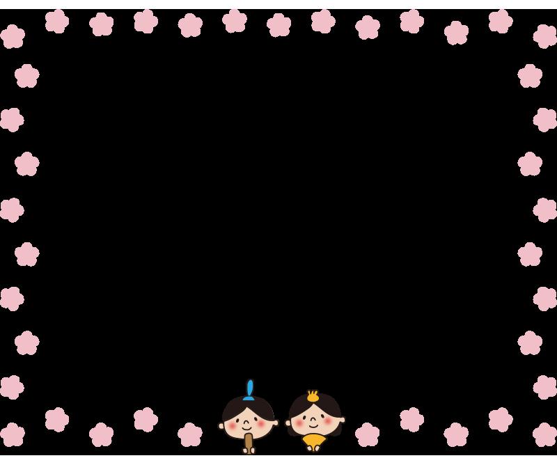 ひな人形と桃の花の枠1