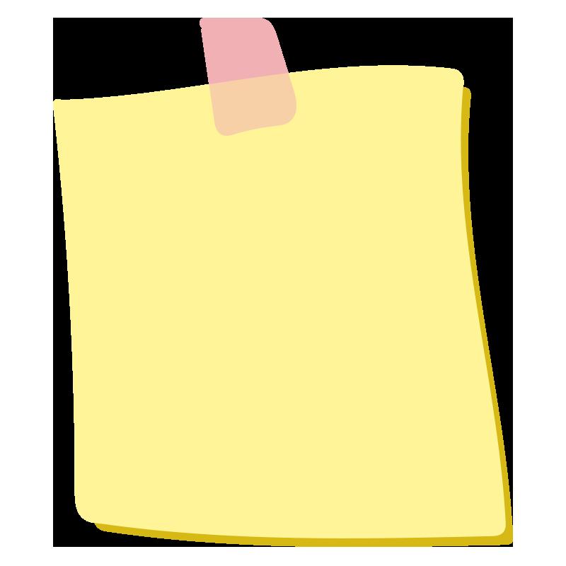 テープでとめたメモ1(黄色)