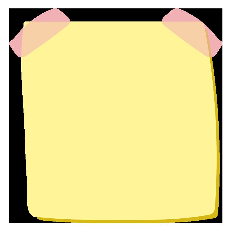 テープでとめたメモ2(黄色)
