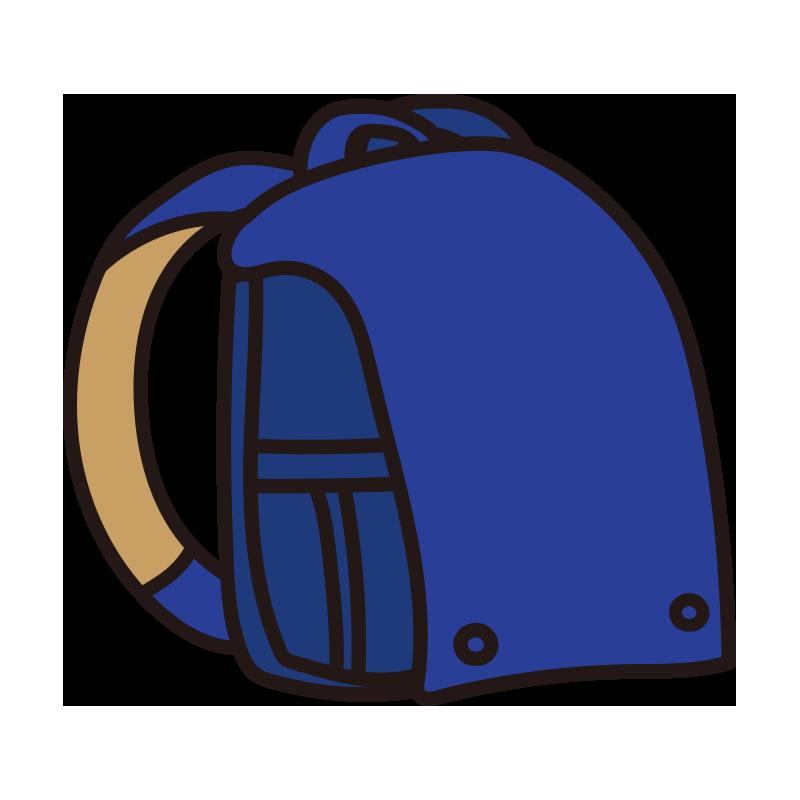 青いランドセル