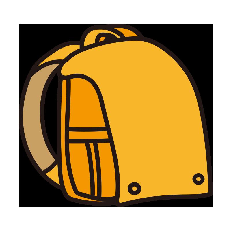 黄色いランドセル