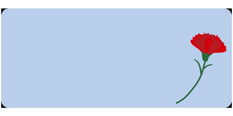 母の日のカード1(水色)