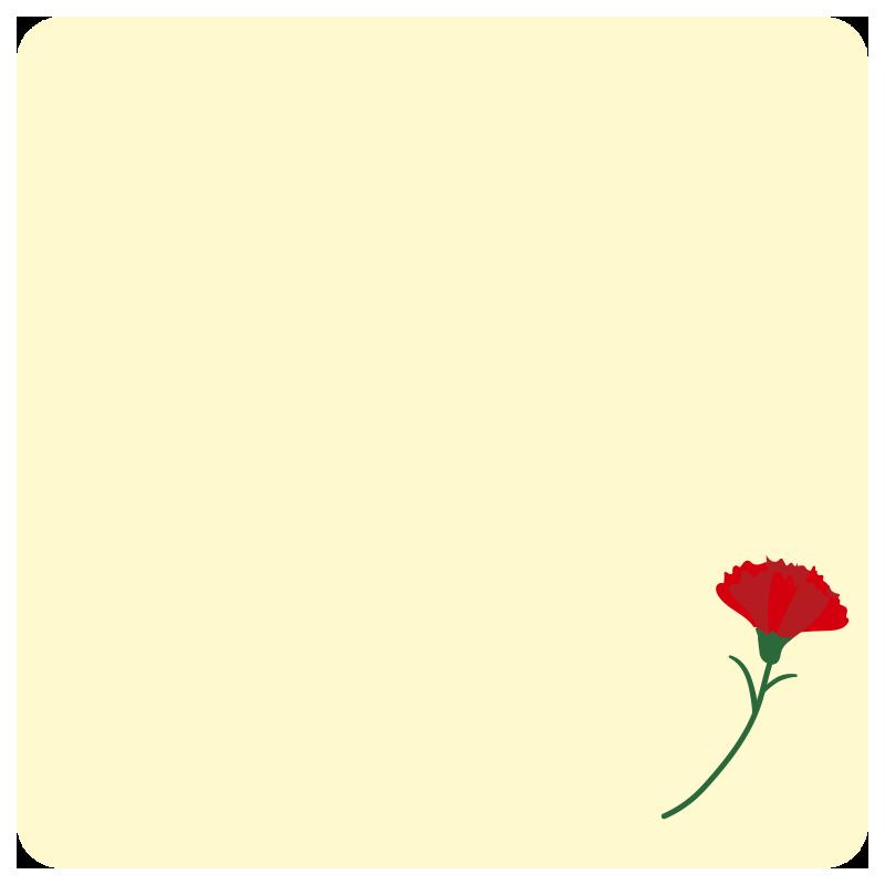 母の日のメッセージカード2(黄色)