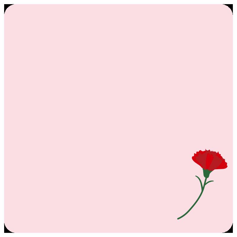 母の日のメッセージカード2(ピンク)