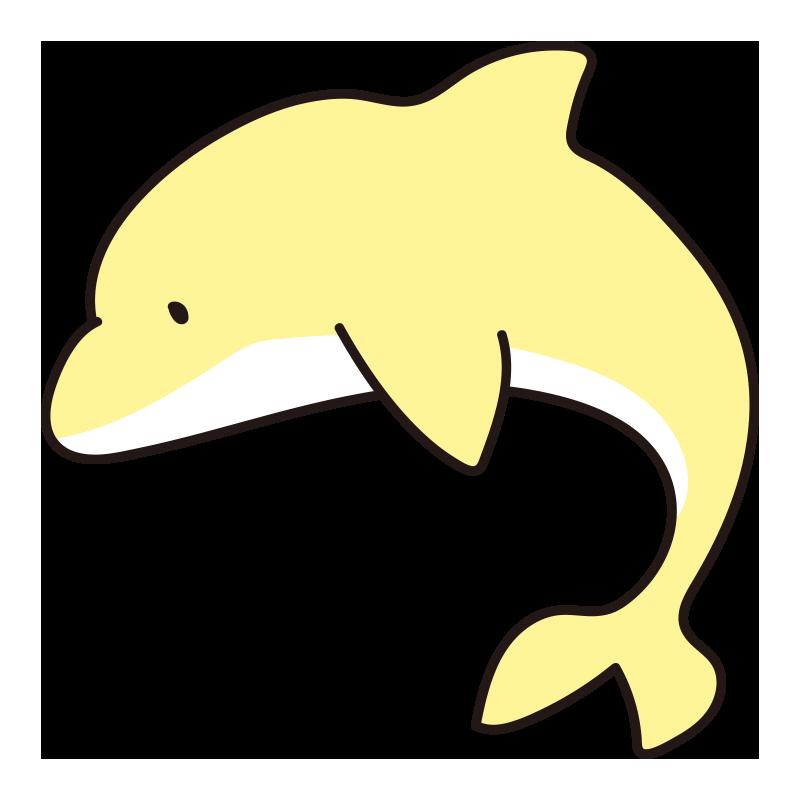 イルカ(黄色)