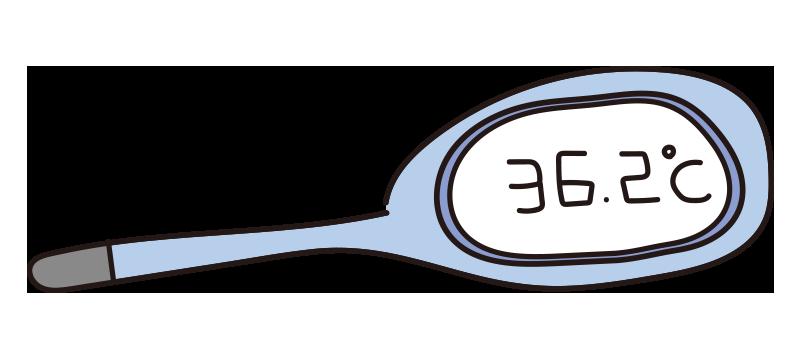 青い体温計1