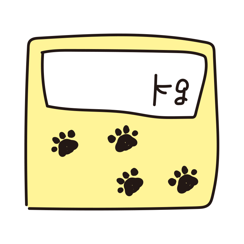 体重が書ける動物の体重計(黄色)