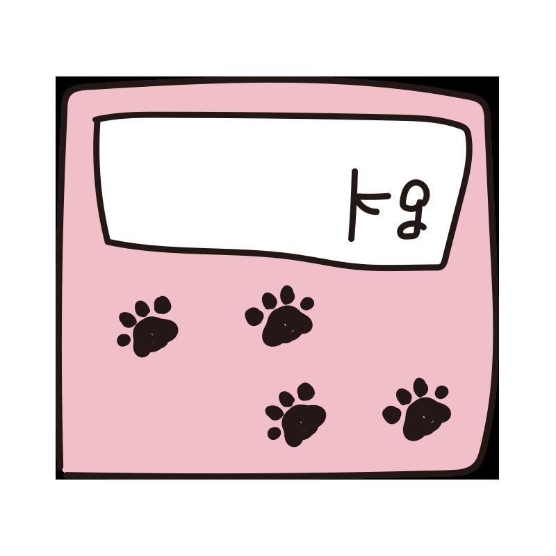体重が書ける動物の体重計(ピンク)