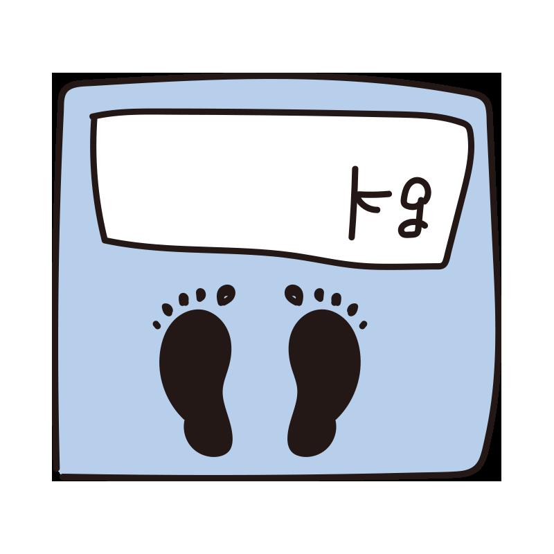 体重が書ける体重計