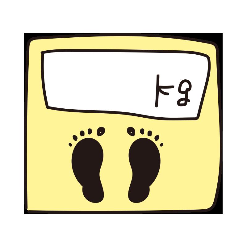 体重が書ける体重計(黄色)
