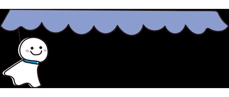 てるてる坊主のタイトル枠(青)