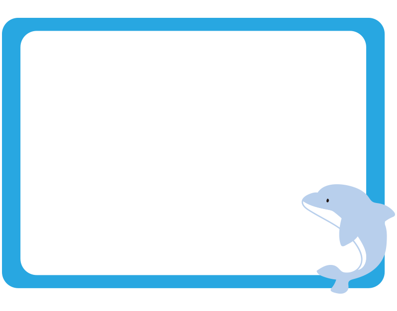 イルカ(青)の枠