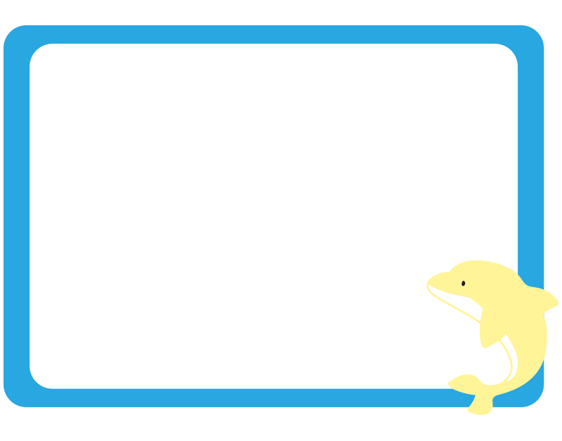 イルカ(黄色)の枠