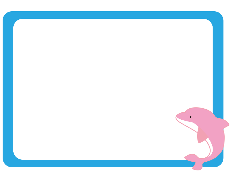 イルカ(ピンク)の枠