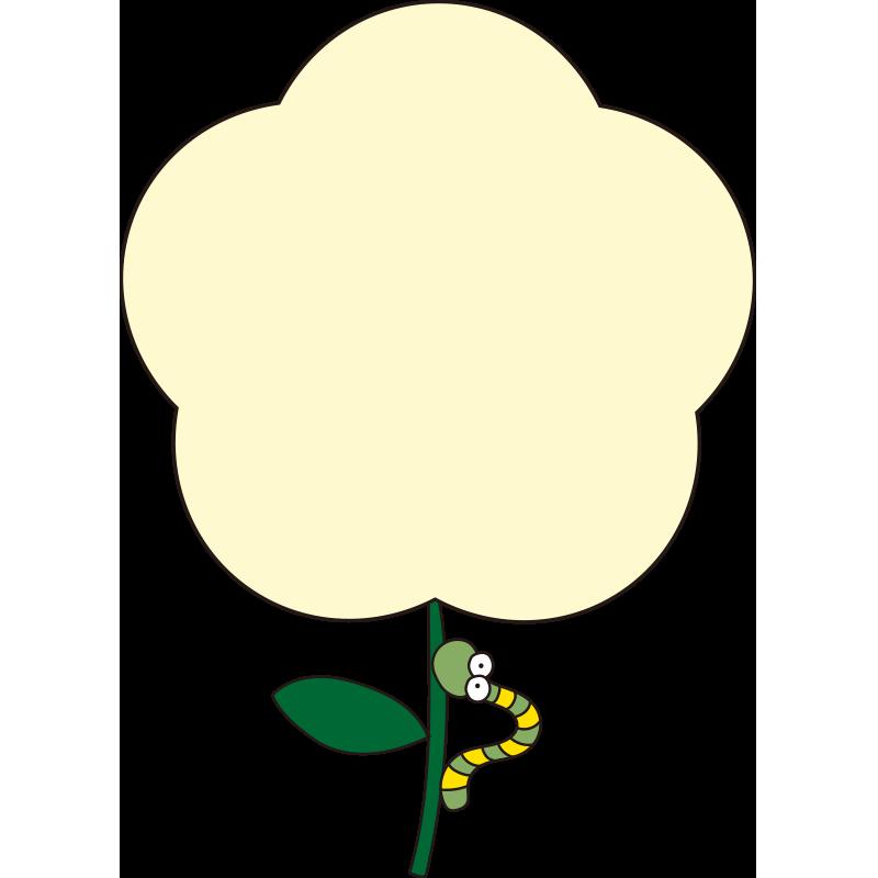 黄色いお花と青虫の枠