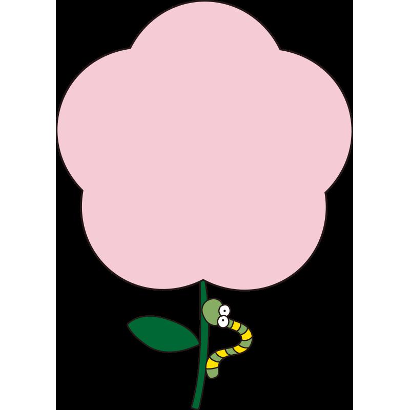 ピンクのお花と青虫の枠