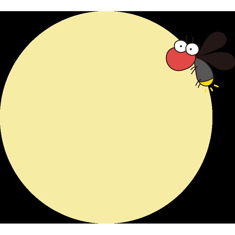 月と蛍の枠