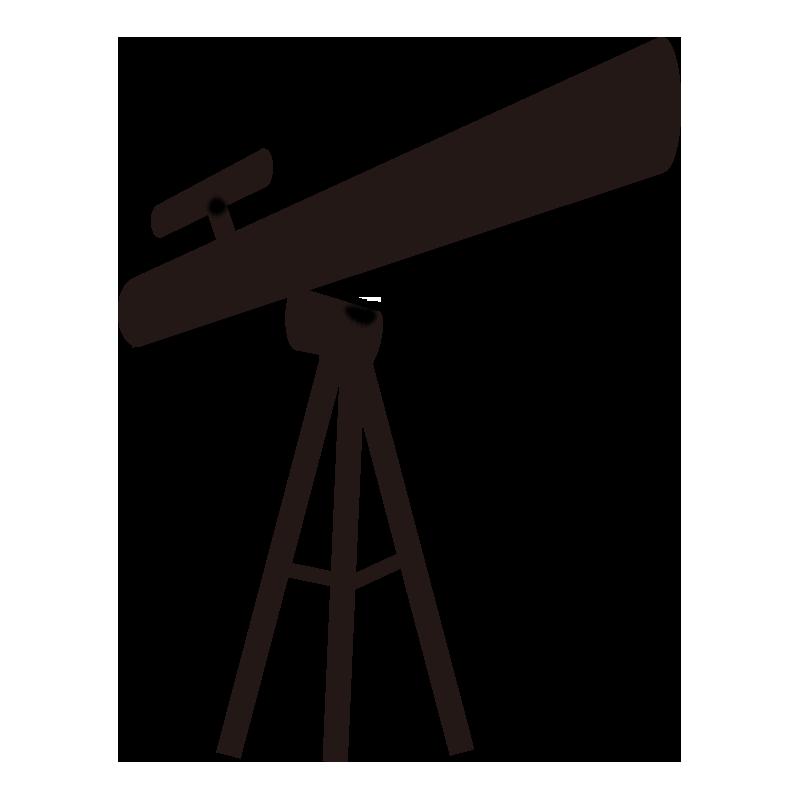 望遠鏡のシルエット