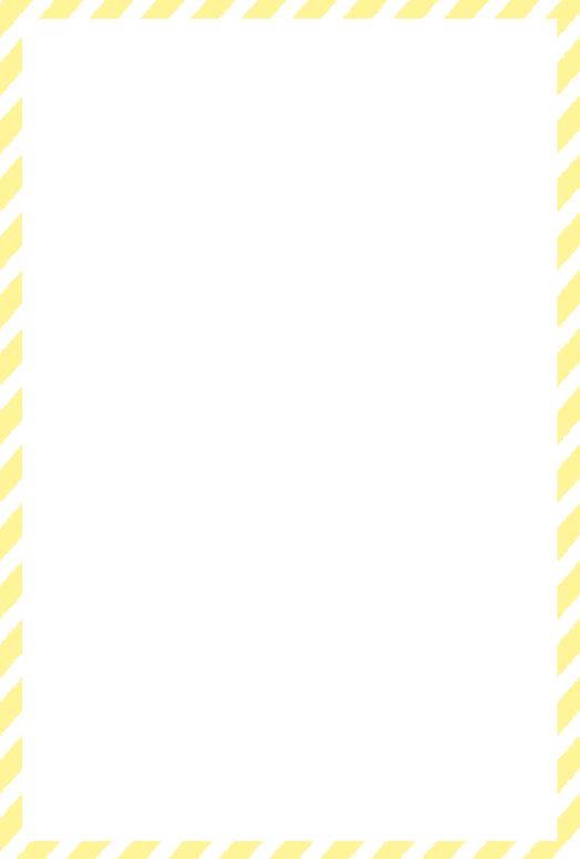 黄色のストライプの枠(はがき縦)