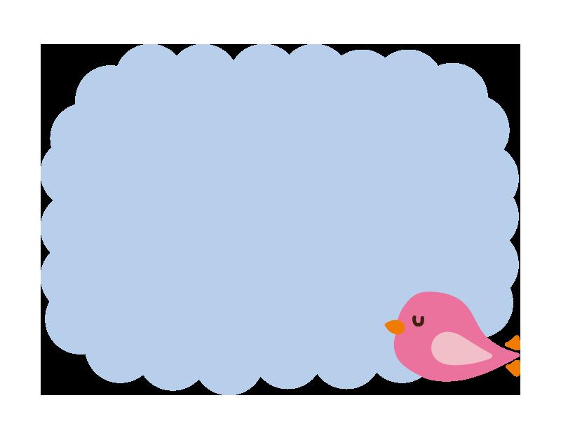 小鳥の青い枠