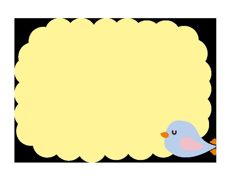 小鳥の黄色い枠