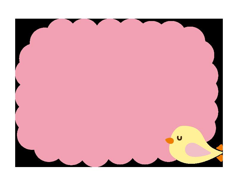 小鳥のピンクの枠