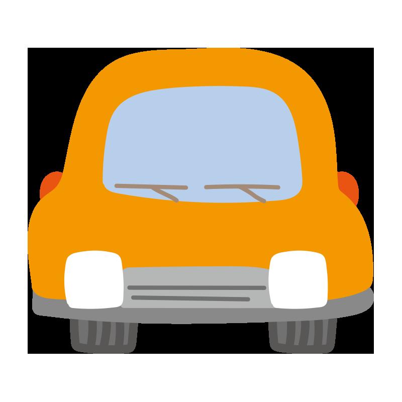 正面の車(オレンジ)