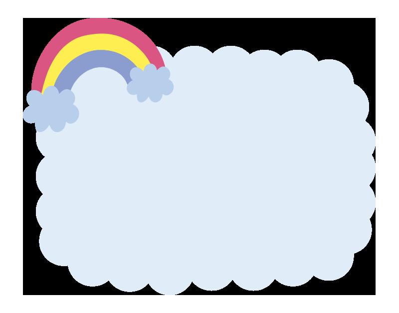 虹のふわふわ枠(青)