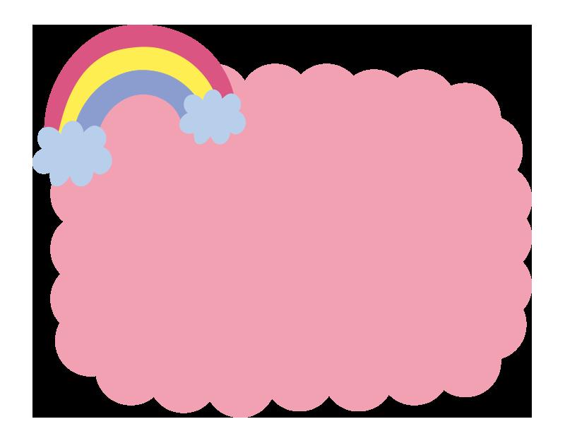 虹のふわふわ枠(ピンク)