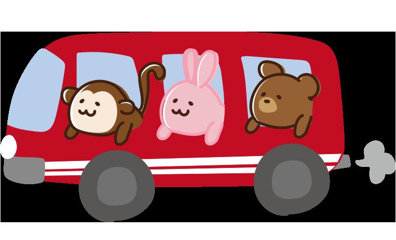 赤いバスに乗った動物