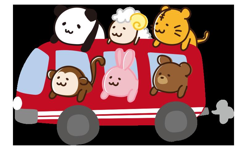 赤いバスに乗ったてんこ盛りの動物