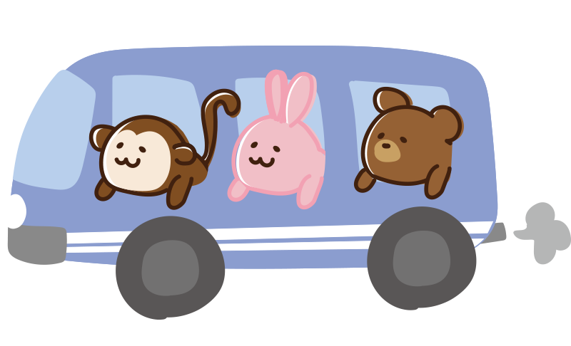 青いバスに乗った動物