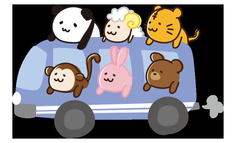 青いバスに乗ったてんこ盛りの動物