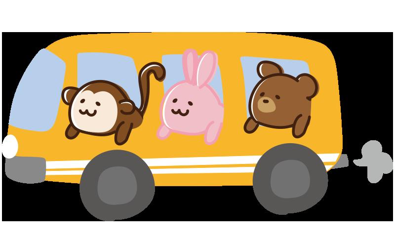 オレンジのバスに乗った動物