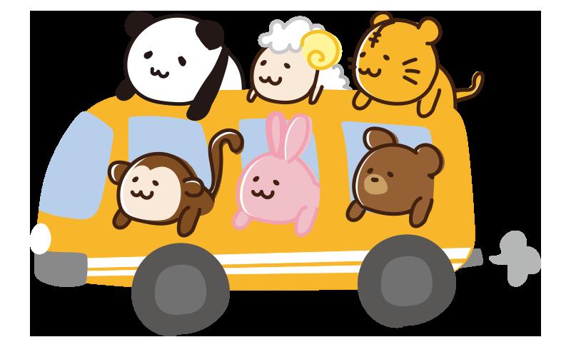 オレンジのバスに乗ったてんこ盛りの動物