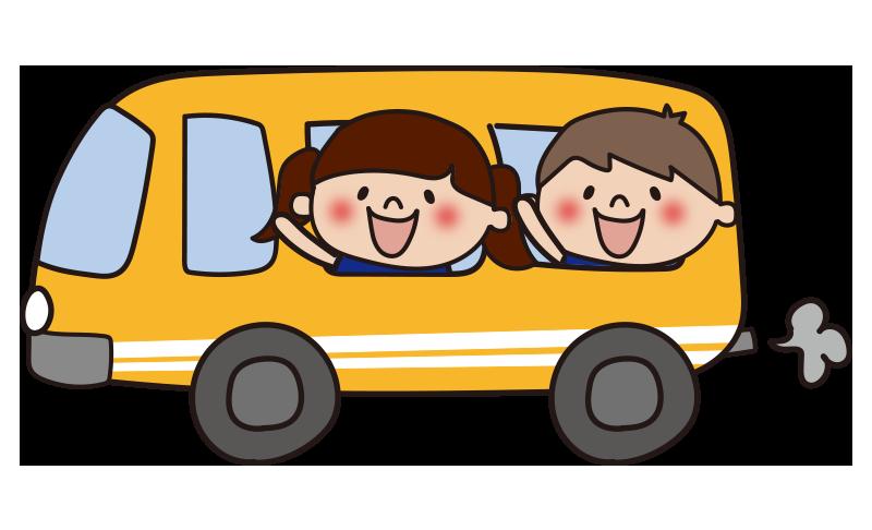 オレンジのバスに乗った子供