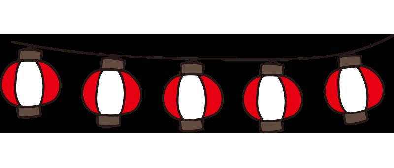 提灯飾り1
